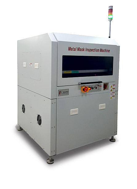 Stencil Automated Inspection machine